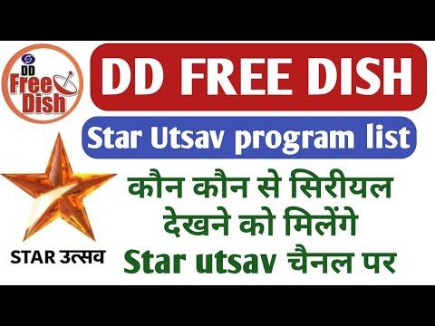 DD FREE DISH |-  six popular serial list of Star utsav entertainment tv channel