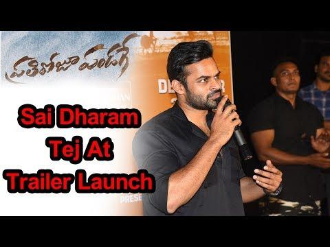 sai-dharam-tej-at-prati-roju-pandage-trailer-launch-in-rk-cinemax
