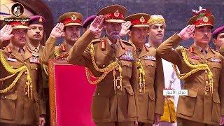 العرض العسكري بمناسبة العيد الوطني الـ49 المجيد تحت الرعاية السامية لجلالة السلطان المعظم