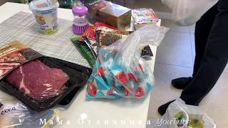 Влог🙀Закупили с Михалычем заранее продукты для Нового года!