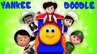 боб поезд | Yankee Doodle | детские рифмы | детская песня | American Patriotic Song