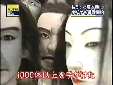 Mask talika presyo