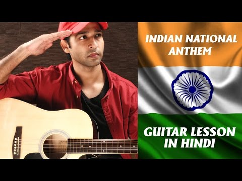 Jana Gana Mana - Indian national anthem (lead+ chords+ strumming) Guitar Lesson By VEER KUMAR