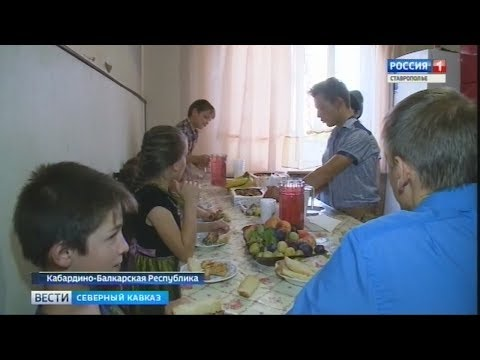 Счастливая арифметика семьи из Кабардино-Балкарии: 2+13.