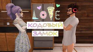 Уральские пельмени - Кодовый замок | Avakin Life Comedy video