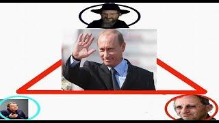 Откровения Эдуарда Ходоса. Вып.11, часть 2.Путина уничтожид Матильда и Кедми