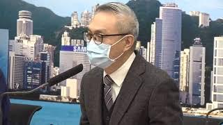 【香港Live-2.18】 最新疫情記者會