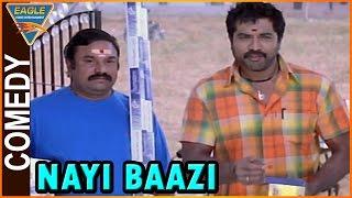 Nayi Baazi Hindi Dubbed Movie  Sarath Kumar Nice Comedy  Sharath Namitha  Eagle Hindi Movies