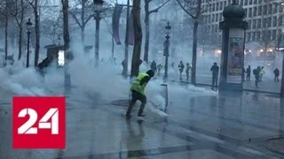 Во Франции вновь беспорядки - Россия 24