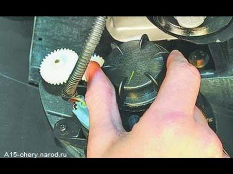 Система охлаждение чери амулет 15