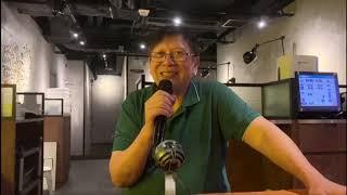 北京打算如何應對香港局勢〈蕭若元:理論蕭析〉2019-8-25