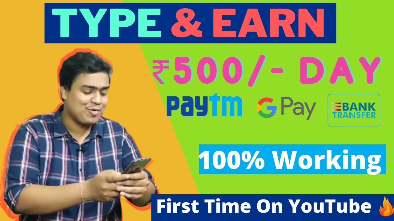 Work From House|Generate Income Online|Online Jobs In The House|Typing Jobs From House|Part-time Jobs| thumbnail