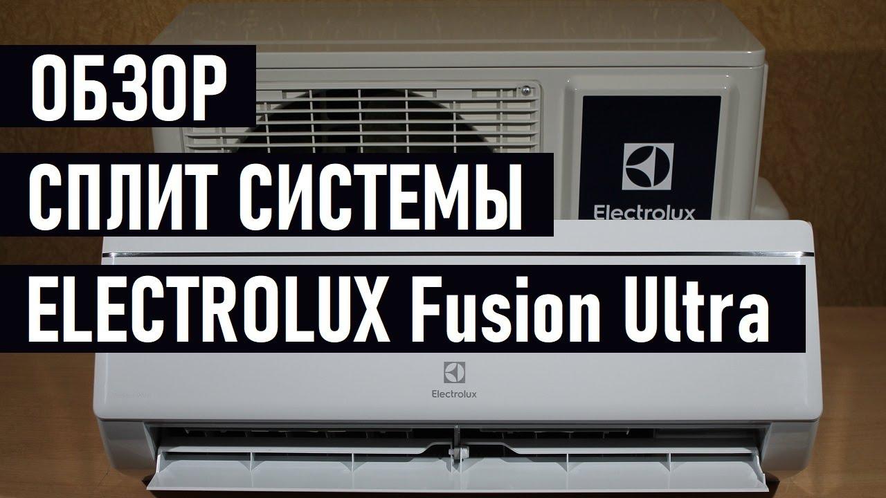 Сплит-система Electrolux Fusion Ultra DC Inverter EACS/I-12HF/N8_21Y видео