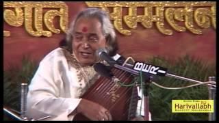 Pt Chhanu Lal Mishra  Bhajan