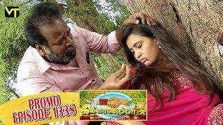 Kalyanaparisu Tamil Serial - கல்யாணபரிசு | Episode 1338 - Promo | 18 July 2018 | Sun TV Serials