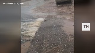 Очевидцы сняли на видео потоп на улице Латыпова в Казани