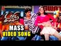 Mass Video Song || Mass Movie || Nagarjuna, Jyothika, Charmi