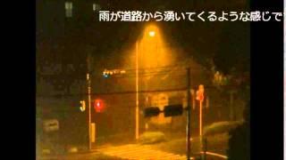 平成27年台風15号鹿児島市