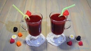 Домашний ягодный морс / Berry fruit drink