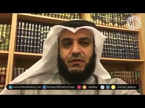 تفاصيل عقد مشاري العفاسي مع قناة روتانا