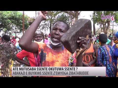 Abakazi e Buyikwe ssente z'emyoga zibatabudde
