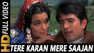 Tere Karan Mere Saajan | Lata Mangeshkar | Aan Milo Sajna