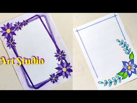 17th beautiful border design on paper project designs project. University Assignment Cover Page Top Scholarships Scholarship Information