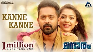 Kanne Kanne - Official Video Song