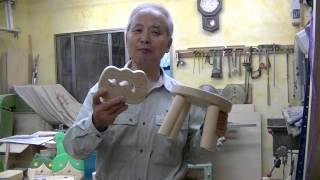 手作り木工品まちのちっちゃなネコの手工務店住まいの町医者サン建設神奈川寒川