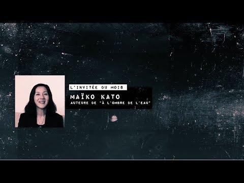 Vidéo de Maïko Kato