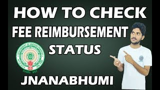 CHECK YOUR FULL FEE REIMBURSEMENT STATUS IN JNANABHUMI | BSD TELUGU TECH