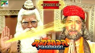 संजय को दिव्य दृष्टि कैसे मिली? | Mahabharat Stories | B. R. Chopra | EP – 68 - Download this Video in MP3, M4A, WEBM, MP4, 3GP
