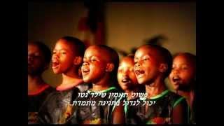 Joe Ft. Shaggy - Ghetto Child • Hebsub • מתורגם