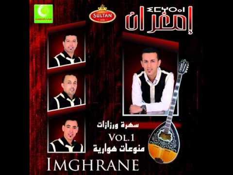 Imghrane Hawariya Vol 1