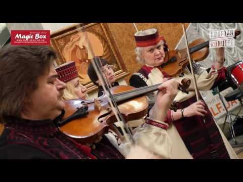 Концерт Битва Оркестров в Львове - 5