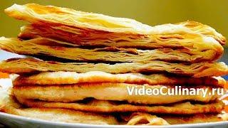 Узбекские слоёные лепёшки Катлама — Лучший рецепт настоящих узбекских лепёшек от Бабушки Эммы