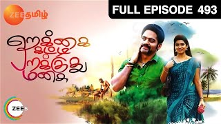 Rekka Katti Parakuthu Manasu | Full Episode - 493 | Siddharth, Sameera | Zee Tamil