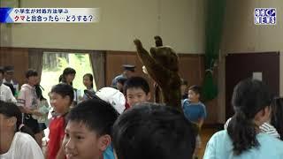 7月10日 びわ湖放送ニュース