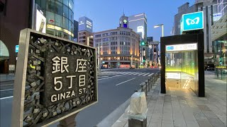 When Tokyo & Osaka end the Lockdown (Japan Travel Update)