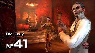 Лучшая игровая передача «Видеомания Daily» - 19 апреля 2012