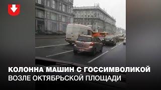 В Беларуси сегодня новый протестный марш: в Минск уже стягивают технику