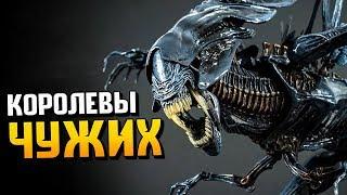 Королевы Ксеноморфов: МонстрОбзор фильмов ужасов «Чужой / Чужие / Aliens»