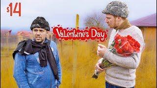 Gelozie în sat de Valentine`s Day #3Chestii