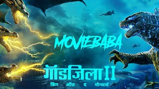 godzilla king of the monsters 2019 full hindi movie download