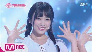 PRODUCE48 [단독/직캠] 일대일아이컨택ㅣ야부키 나코 - 여자친구 ♬귀를 기울이면_2조 @그룹 배틀 180629 EP.3