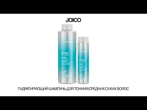 Гидратирующий шампунь JOICO для тонких\средних сухих волос, 300 мл