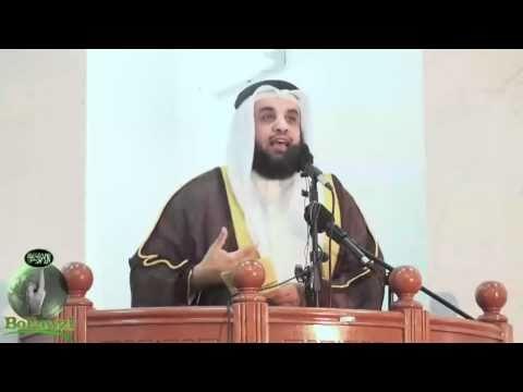 أم المؤمنين – الشيخ نواف السالم 2/3