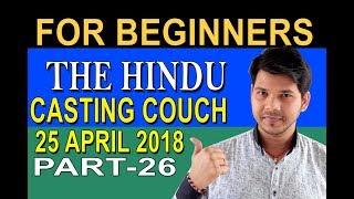 25 APRIL 2018 THE HINDU NEWS PAPER READING (PART-26)