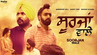 Soorjan Wale | Amrinder Gill | Ammy Virk | Nimrat Khaira | Rhythm   JACQUELINE FERNANDES PHOTO GALLERY   : IMAGES, GIF, ANIMATED GIF, WALLPAPER, STICKER FOR WHATSAPP & FACEBOOK #EDUCRATSWEB