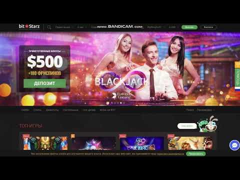 Bitstarz - Обзор онлайн казино Битстарз от OnlineCasinoMD